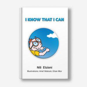 I Know That I Can - ספר העצמה באנגלית לילדים